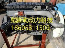 重汽曼MC07.34-50发动机总成 重汽曼MC07.34-50发动机配件/重汽曼MC07.34-50发动机总成