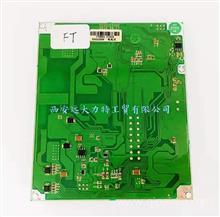 原装凯德斯线路板/电脑板(福田双芯) 质保原装 优势批发/凯德斯线路板