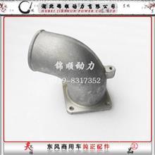 东风商用车天龙DDI发动机天锦龙擎动力进气联接管/1008013-E4301