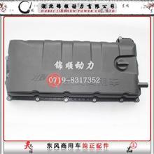 东风商用车天锦KR东风龙擎DDi50发动机气缸盖罩总成气阀室罩盖/1003030-E4300