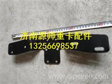 LG9700361102重汽豪沃轻卡悍将统帅后桥ABS支架/LG9700361102
