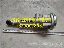 JE1011100AD重汽豪沃轻卡悍将统帅机油泵总成原厂汽车配件/JE1011100AD