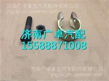 TZ56074100017重汽豪威60矿大江迈克桥横拉杆卡箍/ TZ56074100017