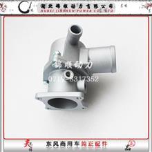 东风商用车DDI75发动机天龙发动机节温器工艺合件/调温器室总成/1306910-E4201
