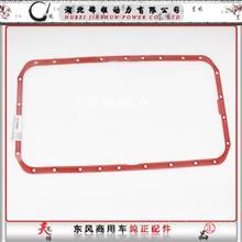 东风商用车天锦KR油底垫DDI50发动机油底壳垫/1009012-E4300