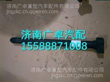 WG9231340227重汽豪沃70矿制动凸轮轴
