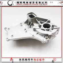 东风商用车天龙龙擎DDI11国6发动机水泵总成/1307010-E9300