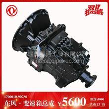 东风变速箱总成  DF6S650 天锦6档/1700010-90730