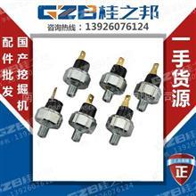 河北三一SY195挖机机油压力传感器供应-桂之邦/B241200001013