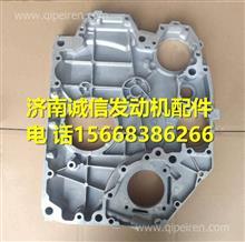 04291765 04282978大柴道依茨发动机齿轮室罩盖/04291765 04282978