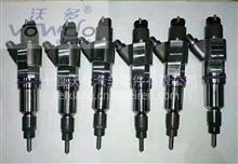优势供应福田雷竞技发动机ISF2.8喷油器 5336050F/5336050F