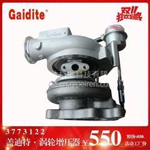 盖迪特涡轮增压器 HE211W  3773122