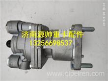 LG9700360092重汽豪沃轻卡悍将统帅制动总阀制动总泵刹车原厂配件/LG9700360092