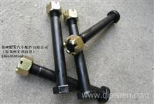 适配新款戴姆勒欧曼汽车重卡配件 转向横拉杆臂 螺丝 转向臂螺栓/欧曼事故车配件专营