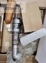 优势供应ISBE5.9发动机喷油器喷油嘴/5263307/0445120273 /5263307/0445120273