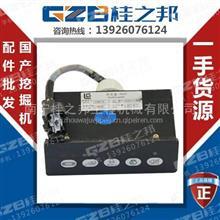 河北柳工CLG915D挖掘机开关盒现货-桂之邦/37B0719