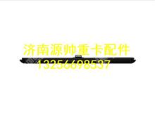 810W63703-6051重汽汕德卡C7H车门遮阳帘总成/810W63703-6051