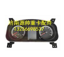 LG9705580007重汽豪沃轻卡悍将统帅组合仪表(24V彩屏/LG9705580007