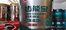 源根长寿命重载重负荷齿轮油18升/API GL-5+