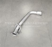 陕汽轩德X9排气管总成/BZ12038070