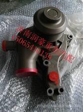 A5DL4-1307100玉柴YC6A国56五六发动机配件冷却水泵总成打气泵/A5DL4-1307100