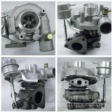 适用于大众福特1.9T 454083-0002 454083-0001 GT1544S涡轮增压器/454083-5002