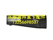 WG1664160480重汽汕德卡C7H右侧吹面风道1总成