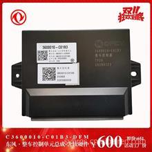 C3600010-C01B3-DFM VECU整车控制单元总成-含软硬件/3600010-C01B3