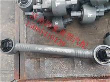 AZ9631526174重汽豪沃卡车T5G T7X豪瀚汕德卡V型浇铸式上下推力杆/AZ9631526174
