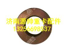 WG1642930020重汽汕德卡垫圈/WG1642930020