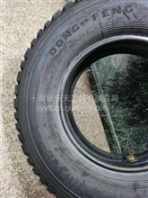 东风军车轮胎是9.00R20花纹2020新品力推/9.00R20