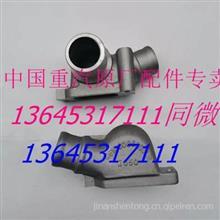 工程机械重汽杭发发动机水泵接头水泵铝弯头水泵出水管/HG1500069031