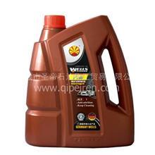 韦尔斯润滑油(WELLSNA9全合成机油 汽车机油 SN  4L 10W-40