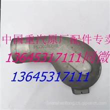 工程机械重汽杭发发动机增压器弯管杭发发动机增压器铝管接头/HG1500110016