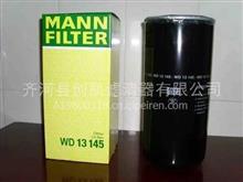 WD13145/1002280521/7234.740.049.5/BB99机油滤芯