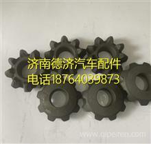 DZ90149326024陕汽汉德HD425行星齿轮/DZ90149326024