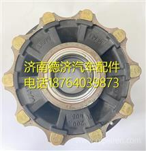 FHD9012934034401陕汽汉德HDZ425轮毂/FHD9012934034401