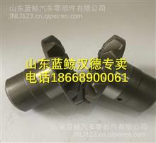DZ9114320933陕汽汉德HDTGX半轴齿轮 /DZ9114320933
