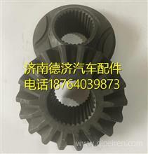 HD469-2403015陕汽汉德HD469半轴齿轮 /HD469-2403015