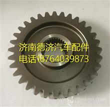 DZ90149320000陕汽汉德TGX中桥轴间差速器主从动圆柱齿轮/DZ90149320000