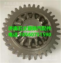 HD90149320000陕汽汉德HDTGX主动圆柱齿轮/ HD90149320000