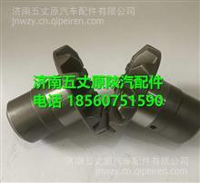 DZ9114320933陕汽汉德HDTGX半轴齿轮/ DZ9114320933