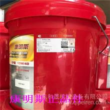 赵县QSX15曲轴后油封4965569 安装于飞轮位置