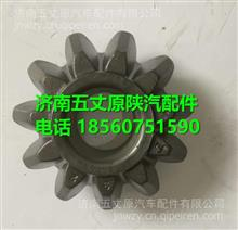 DZ90149320010陕汽汉德HDM300行星齿轮 /DZ90149320010