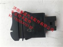 LG9704580111重汽豪沃HOWO轻卡配件统帅悍将配件后尾灯前雾灯开关/LG9704580111