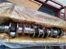 适用福田康明斯ISG发动机锻钢曲轴总成5446857/5446857