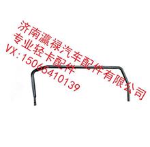 LG1613770030豪沃轻卡悍将统帅倒车镜总成支架辅助撑杆镜座配件/LG1613770030