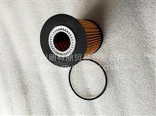 东风凯普特原装东风日产尼桑发动机机油滤芯 S5109PE1/S5109PE1