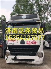 中国重汽豪沃A7二手驾驶室 豪沃豪沃A7拆车驾驶室总成/中国重汽豪沃A7二手驾驶室
