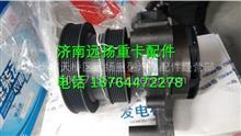 潍柴发动机水泵/612600061700